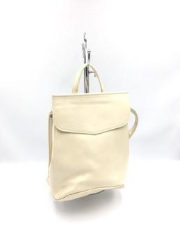 Купить 07-50 рюкзак B.Elit