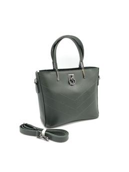 Купить 20-16 женская сумка B.Elit